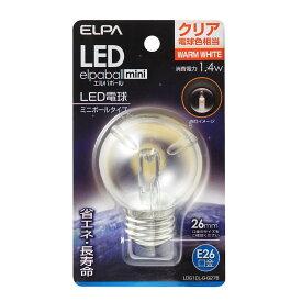 ELPA 朝日電器 LED電球エルパボールmini 装飾電球ミニボール球タイプG50形 1.4Wクリア電球色相当 E26LDG1CL-G-G276