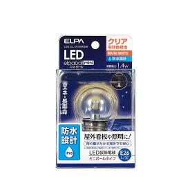 ELPA 朝日電器 LED電球エルパボールmini 装飾電球G40タイプ 防水(IP65) 1.4Wクリア電球色相当 E26LDG1CL-G-GWP256
