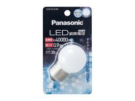 パナソニック Panasonic ランプLED電球 装飾電球G形タイプ 0.8WE26口金 昼光色相当LDG1D-G/W【LED照明】【ランプ】