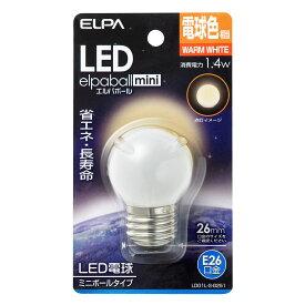 ELPA 朝日電器 LED電球エルパボールmini 装飾電球ミニボール球タイプG40形 1.4W電球色相当 E26LDG1L-G-G251