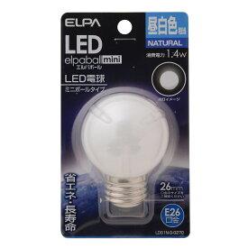 ELPA 朝日電器 LED電球エルパボールmini 装飾電球ミニボール球タイプG50形 1.4W昼白色相当 E26LDG1N-G-G270