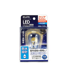ELPA 朝日電器 LED電球エルパボールmini 装飾電球サイン球タイプ 防水(IP65) 1.4Wクリア電球色相当 E26LDS1CL-G-GWP906