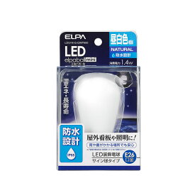 ELPA 朝日電器 LED電球エルパボールmini 装飾電球サイン球タイプ 防水(IP65) 1.4W昼白色相当 E26LDS1N-G-GWP900