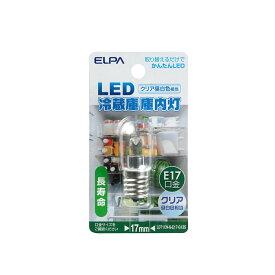 ELPA 朝日電器 LED電球LED冷蔵庫庫内灯 1.2Wクリア昼白色相当 E17LDT1CN-G-E17-G135