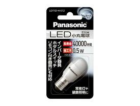 パナソニック Panasonic ランプLED電球 小丸電球T形タイプ 0.5WE12口金 昼光色相当LDT1D-H-E12【LED照明】【ランプ】