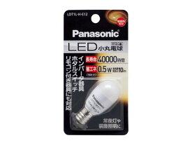 パナソニック Panasonic ランプLED電球 小丸電球T形タイプ 0.5WE12口金 電球色相当LDT1L-H-E12【LED照明】【ランプ】