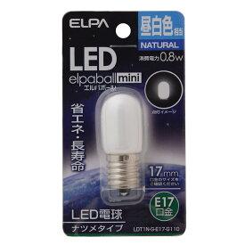 ELPA 朝日電器 LED電球エルパボールmini 装飾電球ナツメ球タイプ 0.8W昼白色相当 E17LDT1N-G-E17-G110