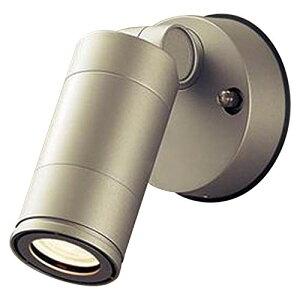 LGW40138LE1エクステリア LEDスポットライト 昼白色 非調光 集光タイプ 防雨型パネル付型 ミニレフ電球40形1灯器具相当Panasonic 照明器具 屋外用 玄関灯 ガレージ