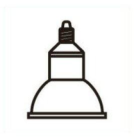 オーデリック ランプLED電球ダイクロハロゲン形 φ50 JDR50Wクラス ミディアム23° 電球色 調光 ブラックLDR7L-M-E11/D/BNO258R
