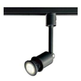 OS047035LED電球スポットライトプラグタイプ(壁面取付可能型)連続調光 ダイクロハロゲン形50Wクラスオーデリック 照明器具 天井面取付専用