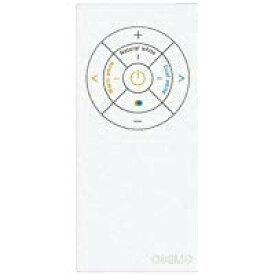 【12/4 20:00〜12/11 1:59 スーパーSALE期間中はポイント最大35倍】RC919 オーデリック 照明部材 CONNECTED LIGHTING専用コントローラー Bluetooth 簡単リモコン 調光・調色 RC919