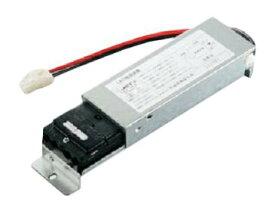 遠藤照明 施設照明部材ディスプレイライト用 専用電源ユニット 非調光タイプRX-341N