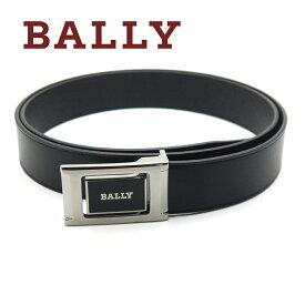 【送料無料】バリー/Bally リバーシブルメンズベルト 6184665【即発送可能】