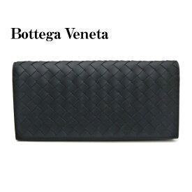 ボッテガ・ヴェネタ/BOTTEGA VENETA メンズ長財布 イントレチャート ブラック 120697-v4651-1000【即発送可能】