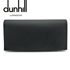 ダンヒル/dunhill 新作ファスナー付長財布・CHASSIS シャーシ L2H210A ブラック