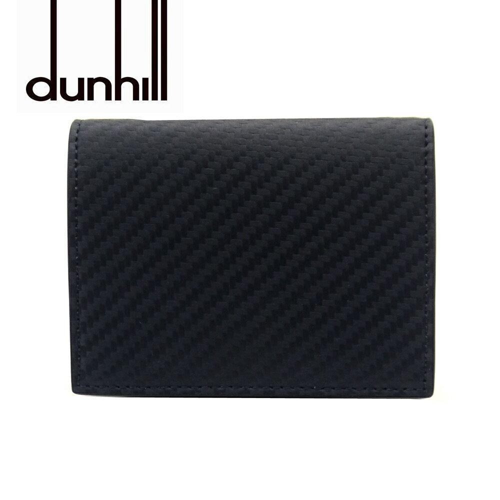 ダンヒル/dunhill CHASSIS シャーシ コインケース 小銭いれ・L2Z5C1N NAVY ネイビー【即発送可能】
