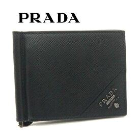 プラダ/PRADA マネークリップ 財布 サフィアーノ 2MN077 QME F0002 ブラック【即発送可能】