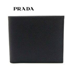 プラダ/PRADA メンズ 二つ折り財布 ウォレット サフィアーノ 2MO513 053 F0002 ブラック【即発送可能】