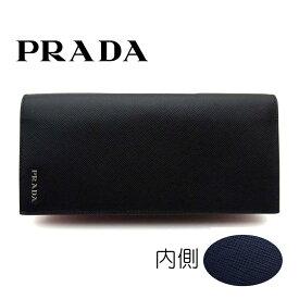 プラダ/PRADA メンズ ファスナー付長財布 サフィアーノ ビコローレ 2MV836 C5S F0G52 ブラック/内側ネイビー【即発送可能】