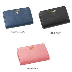 プラダ/PRADA レディース 二つ折り財布 サフィアーノ SAFFIANO METAL 1ML225 QWA