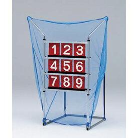 【レンタル・カード決済限定】イベント用対応ストラックアウト ベースボールトレーナー(硬式テニスボール使用限定) B-2203(B2203)レンタル2泊3日(fy16REN07)