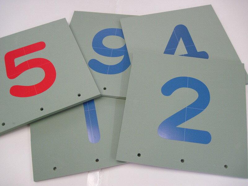 軟式ボール対応ストラックアウト ストライクボードSX1 B-7985(B7985)・B-7425(B7425)共通専用部品「ウレタンボード(単品)」※互換品(非純正)