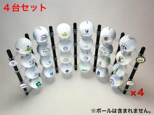 当店USA支局販売品 ゴルフボールディスプレイラック96個収納可能