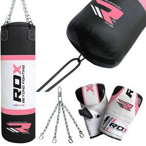 予約注文・納期約15日RDX・レディスホームボクシングセット(サンドバッグ&グローブ)お取り寄せ