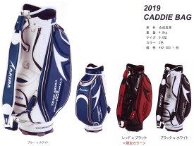 AKIRA アキラ 2019 キャデイバッグ 9型(プレゼント付き)