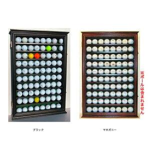 【米国取り寄せ品納期20日】ゴルフボールディスプレイラック80個収納(ガラス戸付き)