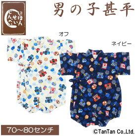 【送料無料】甚平グレコ 子供服 男の子 ベビー 赤ちゃん ロンパース 祭り柄 和柄【日本製】【浴衣】【ネコポス便OK】【C】
