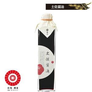 本枯節土佐醤油職人仕込み300cc本格高級醤油こだわりギフト刺身(特に鮪)におすすめ少量生産の為希少