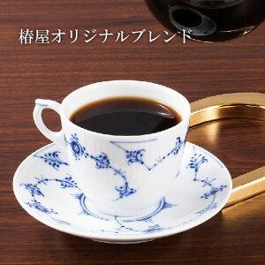 「椿屋オリジナルブレンド(500g)」 約40杯分 業務用 椿屋珈琲店の看板ブレンド コーヒー 東京銀座名店の味 毎日コーヒーを楽しまれる方へ 敬老の日ギフト 敬老の日ギフト ギフト
