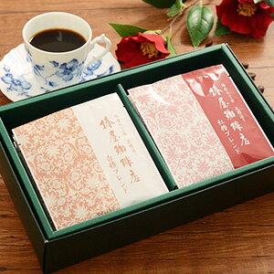 紅白椿ドリップコーヒーS 2種10袋のドリップ詰め合わせ 高級コーヒーギフト ドリップ珈琲 内祝い 御礼 コーヒーギフト レトロモダンな格式高い銀座名店の味わいを