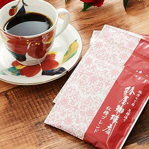 退職 お礼 プチ 紅椿ブレンド ドリップコーヒー1箱5杯分 ご自宅用 来客用 引越し 粗品 景品 自家焙煎珈琲 本格コーヒー ブレンドコーヒー ちょっとしたプレゼント プチ 父の日 ギフト 食べ物
