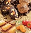 おすすめ焼き菓子4種8個セットブラウニー パウンド フィナンシェ 季節の菓子/ちょっとしたお礼 結婚 出産 内祝い お礼…
