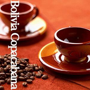 ギフト ボリビア コパカバーナ(200g) 香ばしく甘みのある味わい スペシャルティコーヒー 自家焙煎珈琲 東京銀座 椿屋珈琲店 本格コーヒー 父の日 ギフト 食べ物 父の日ギフト プレゼント 実