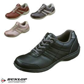 靴 スニーカー ウォーキング レディース 外反母趾 おしゃれ ダンロップ モータースポーツ ストレッチフィット033 ファスナー付き 4E DF033 売れ筋 おすすめ