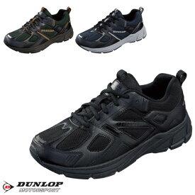 靴 スニーカー ウォーキング メンズ 運動靴 キングサイズ対応 大きいサイズ 色ベースで汚れが目立ちにくいので仕事履きにもおすすめ ダンロップ モータースポーツ マックスランライトM230WP DM230 イチオシ ハロウィン
