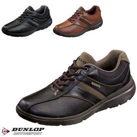 靴 スニーカー ウォーキングシューズ メンズ 外反母趾 4E ブラック ダンロップ モータースポーツ ストレッチフィット507 DF507 売れ筋 プレゼント ハロウィン