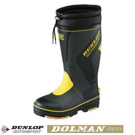 防寒長靴 メンズ DUNLOP ダンロップ モータースポーツ ドルマンG323 BG323