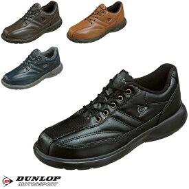 靴 メンズ ウォーキングシューズ スニーカー ダンロップ モータースポーツ ストレッチフィット510 ハロウィン