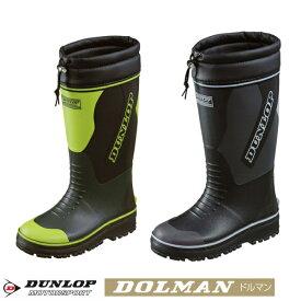 防寒ブーツ メンズ DUNLOP ダンロップ モータースポーツ ドルマンG339 BG339