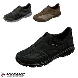 【お買い物マラソン期間限定100円引きクーポンあり】靴 スニーカー メンズ DUNLOP ダンロップ モータースポーツ リラフィット022 RF022 オススメ
