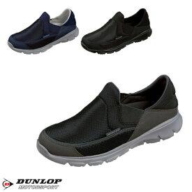 【お買い物マラソン期間限定100円引きクーポンあり】靴 スニーカー メンズ DUNLOP ダンロップモータースポーツ リラフィット023 RF023 オススメ