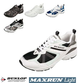 スニーカー ウォーキング メンズ ダンロップ モータースポーツ マックスランライトM153 撥水機能 4E DM153 おすすめ