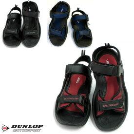 サンダル スポーツサンダル メンズ レディース 兼用 DUNLOP MOTORSPORT スポサン XL 28.0CM対応 ダンロップ モータースポーツ DSM43 プレゼント