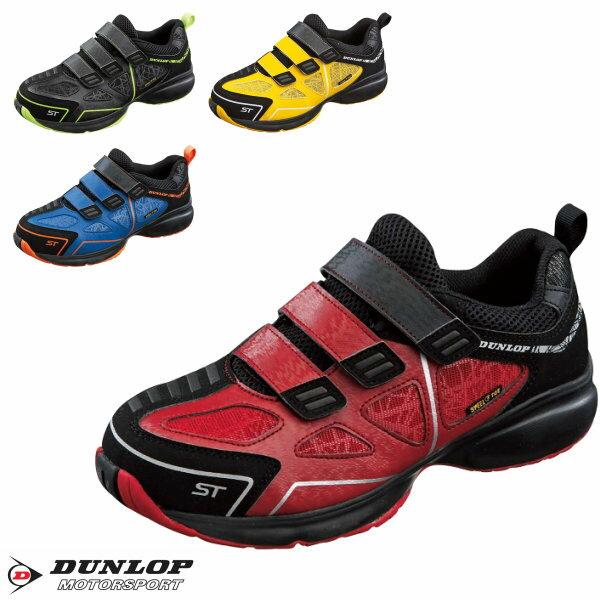 DUNLOP ダンロップ モータースポーツ マグナムST304 メンズ 安全スニーカー マジックテープ 4E 全4色 24.5〜30.0CM ST304 スニーカー