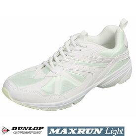 通学履き 白 スニーカー レディース メンズ DUNLOP ダンロップ モータースポーツ マックスランライトM153 撥水機能 ホワイト DM153