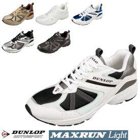 スニーカー ウォーキング メンズ ダンロップ モータースポーツ マックスランライトM153 撥水機能 4E DM153 ハロウィン